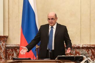 М. Мишустин: Россия прорабатывает меры для углубления импортозамещения