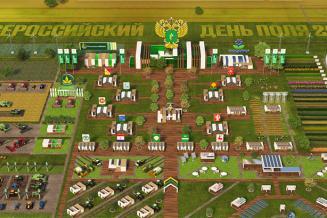 Выставка «Всероссийский день поля» пройдет онлайн