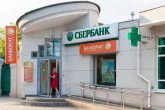 Сбербанк возобновил прием заявок на сельскую ипотеку