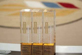 Объявлены победители первого национального конкурса региональных брендов продуктов питания «Вкусы России»