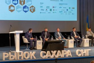Конференция «Рынок сахара стран СНГ»