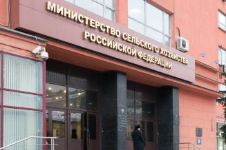Минсельхоз России направил десять атташе для развития сотрудничества с зарубежными странами