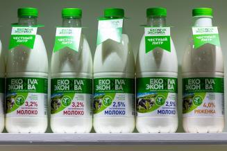 С 1 июня начинается первый этап обязательной маркировки молочной продукции