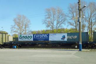 Первый поезд из Омска с 82 контейнерами рапсового масла прибыл в Чунцин за 16 дней