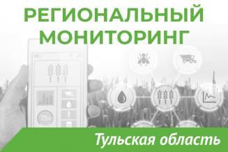 Еженедельный бюллетень о состоянии АПК Тульской области на 19 июля