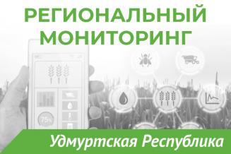 Еженедельный бюллетень о состоянии АПК Удмуртской Республики на 13 июля
