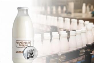 Более 90% компаний молочной отрасли зарегистрировано в «Честном знаке» ко второму этапу маркировки