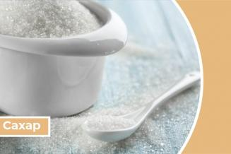 Дайджест «Сахар»: в России получен первый сахар из сахарной свеклы урожая 2021 года