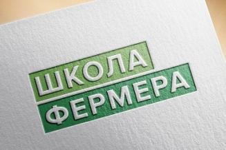1 сентября в РФ стартовал третий набор федерального образовательного проекта «Школа фермера»