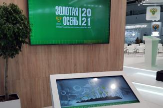 Открылась 23-я агропромышленная выставка «Золотая осень – 2021»